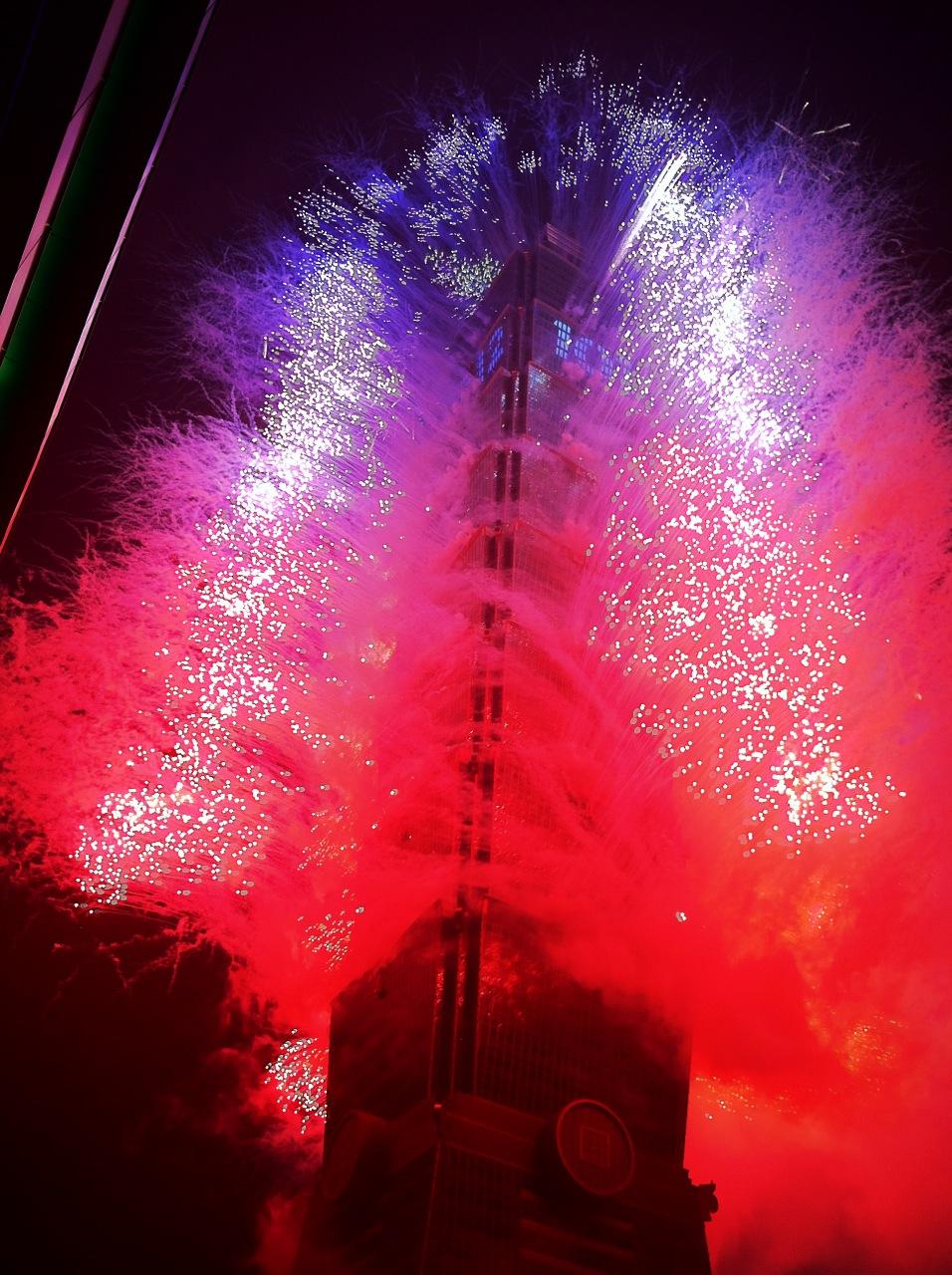 101 Fireworks  Taipei 101
